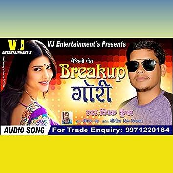 Breakup Gori (Maithili Song)