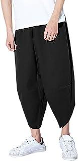 九分丈パンツ Luguojun メンズ 中国風 個性ズボン ワイドパンツ ク ポケットパンツ 大根型 麻 ズボン 袴パンツ ゆったり 大きいサイズ サルエルパンツ リネン麻パンツ ロングパンツ ファッション カジュアル 通気性 調整紐 無地 男性 夏 ゆったり