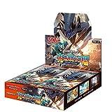 ポケモンカードゲーム サン&ムーン 拡張パック 「光を喰らう闇」 BOX