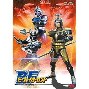 """ビーファイターカブト VOL.1 [DVD]"""""""
