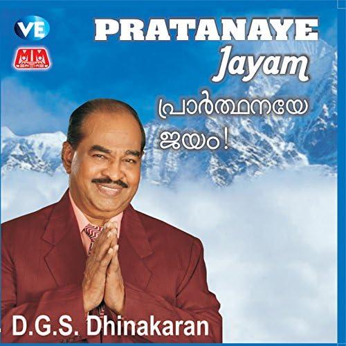 D. G. S. Dhinakaran