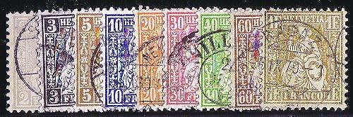 Goldhahn SchWeiß Nr. 20-28 gestempelt Sitzende Helvetia 1862  Briefmarken für Sammler