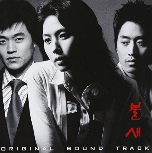 Soundtrack by Hi No Tori (+ Bonus DVD) (Ntsc/Rc-2) (2005-12-14)