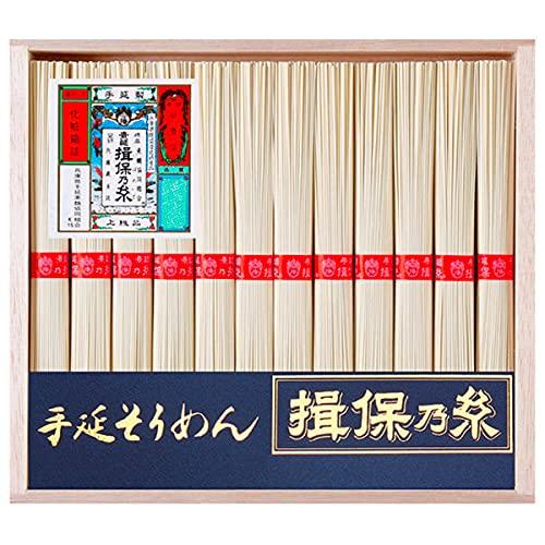 揖保乃糸 揖保の糸 ギフト そうめん 手延素麺 上級品 赤帯 600g 50g×12束 k-s