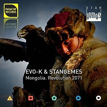 Mongolia Revolution 2071
