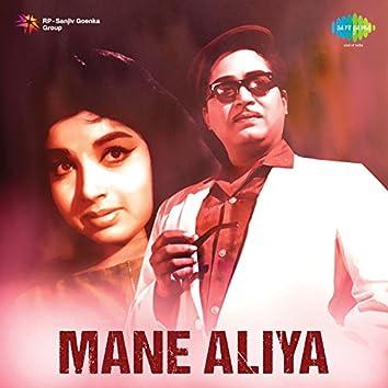 Mane Aliya (Original Motion Picture Soundtrack)