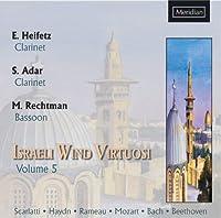 Israeli Wind Virtuosi Vol. 5