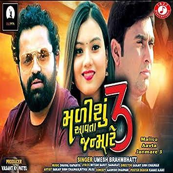 Malisu Aavta Janmare 3 - Sinlge