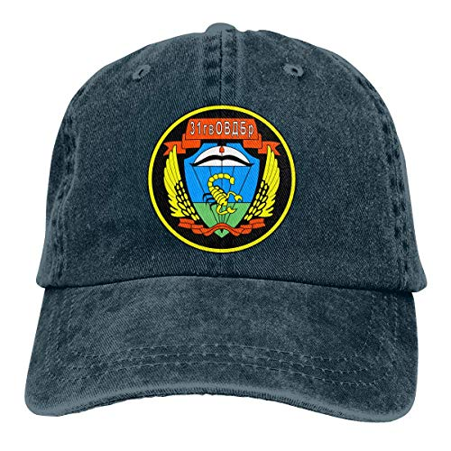 remmber me Rusia 31a Guardia Brigada de Asalto aéreo Denim Gorra de papá Sombrero de béisbol Gorra de Sol Ajustable