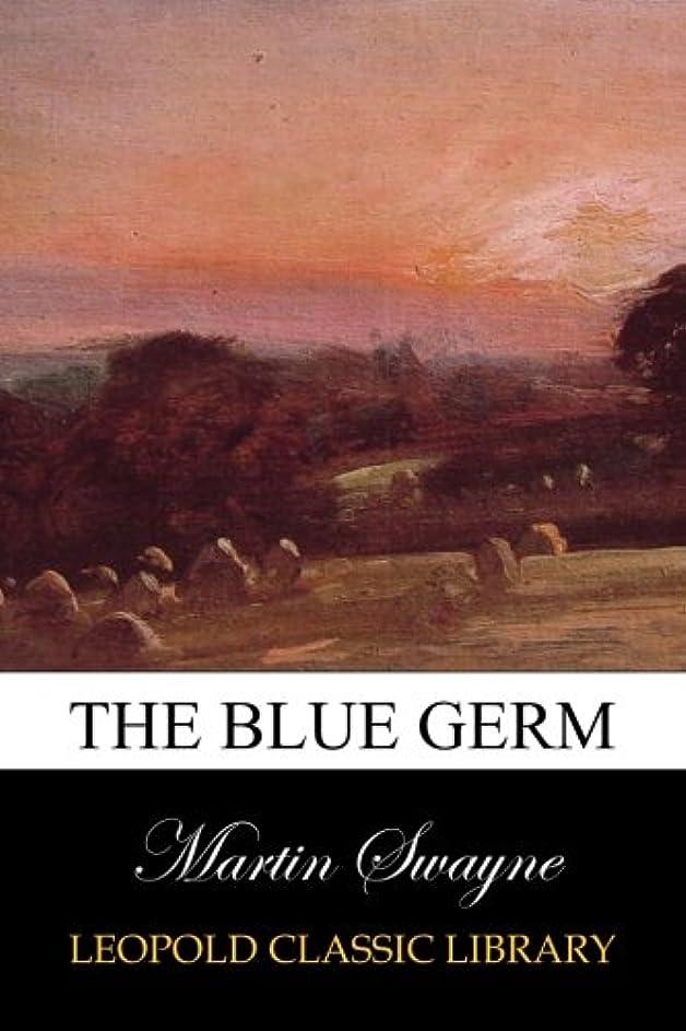 収穫直感かまどThe Blue Germ