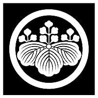 カッティングステッカー 家紋90 丸に五三の桐 13cm (白)