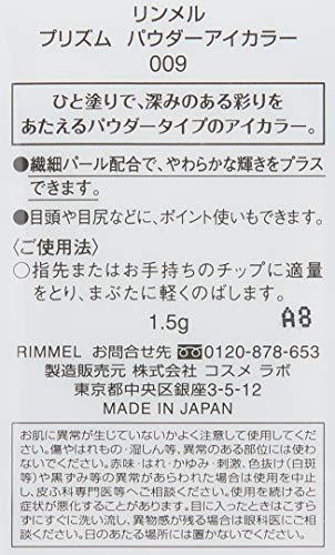 RIMMEL(リンメル)『プリズムパウダーアイカラー(009)』