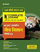 Complete Course Jeev Vigyan Class 12 (Ncert Based) for 2022 Exam