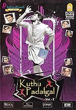 Kuthu Padalgal Vol. - 2