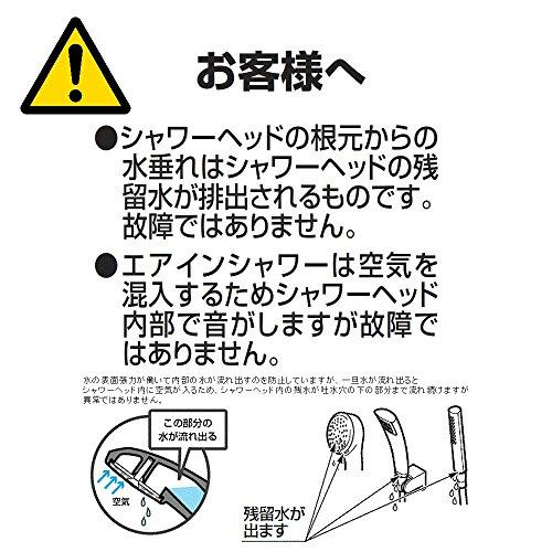 TOTOエアイン・クリックシャワーヘッド+1.6Mホース+調圧弁セット(アダプター付)THYC49H