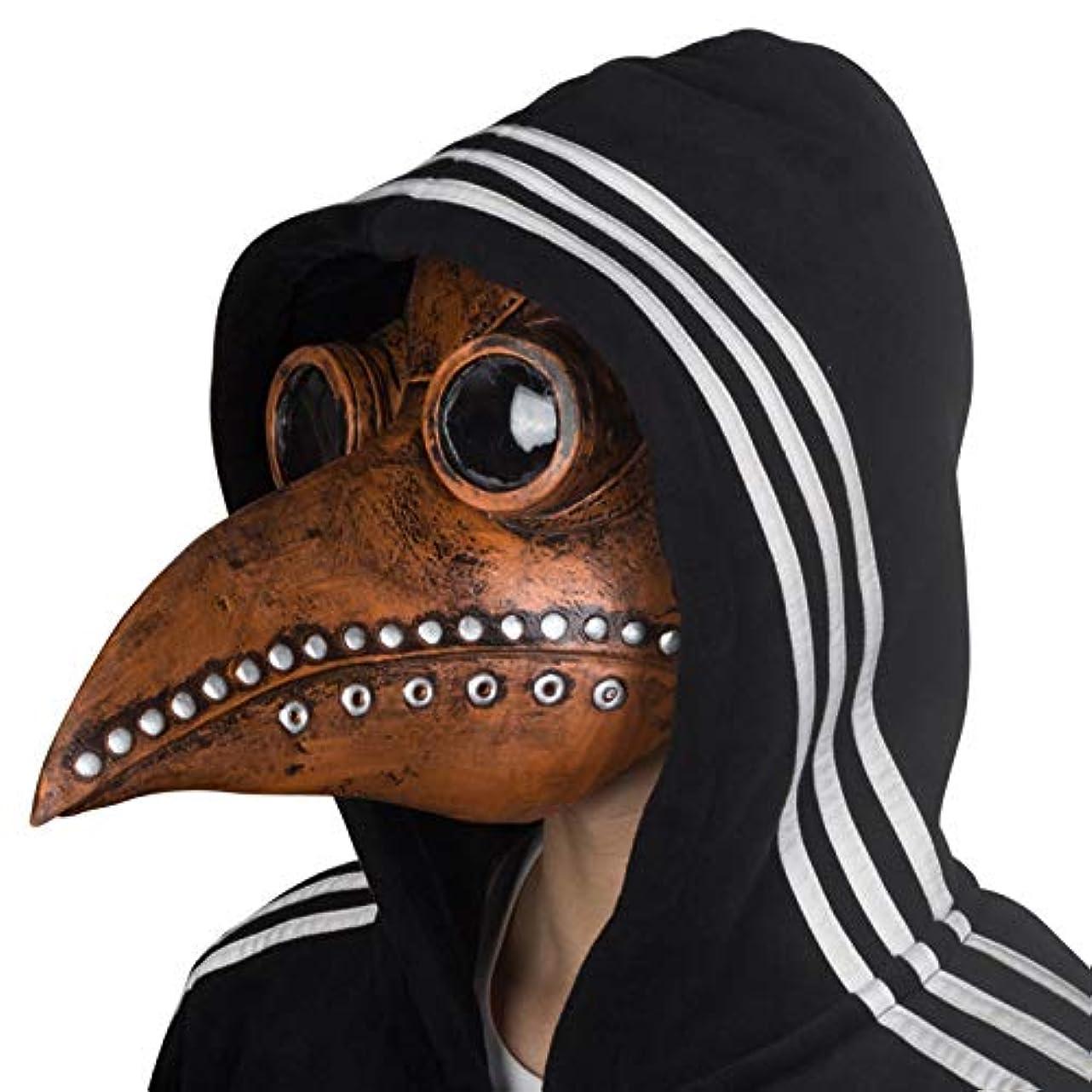 前に詐欺定常ハロウィーンは長い鳥の口の医師マスクコスプレウエディング小道具のギフトを悩ま,ブラウン
