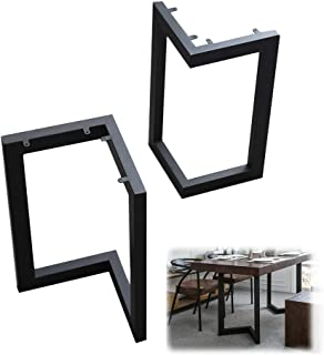 2個 テーブル 脚 Diy アイアン脚、鉄脚 ダイニングと座卓の兼用脚、高さ70cm 、高さ調整、工業アイアンレッグ 交換、パソコンデスク机 脚 ダイニングテーブル脚、家具工業用テーブルレッグ