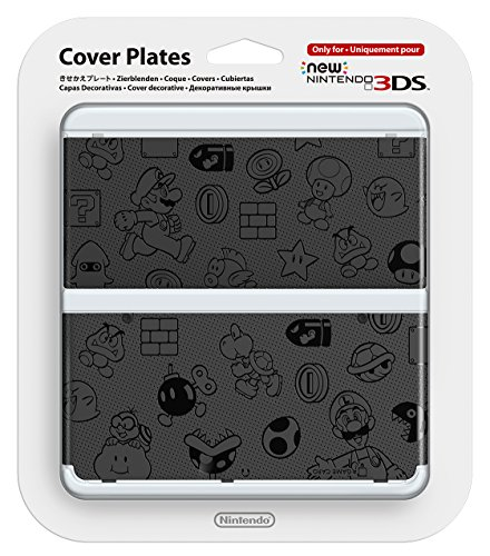 Cover Plates - No. 05 [New 3DS]