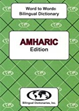 Best amharic english bible dictionary Reviews