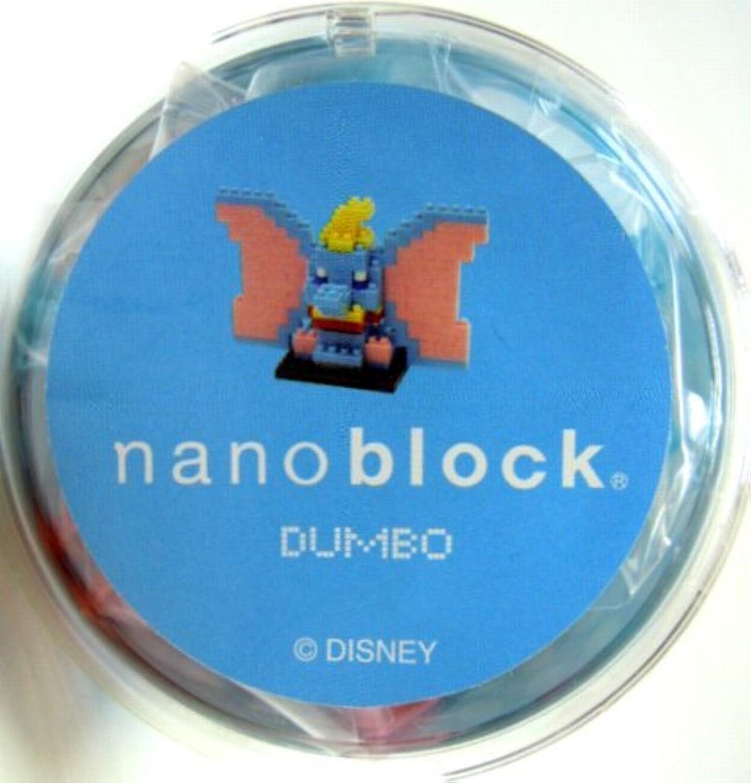 [Tokyo Disney Resort Dumbo nano block] TDR Dumbo nanoblock (japan import)