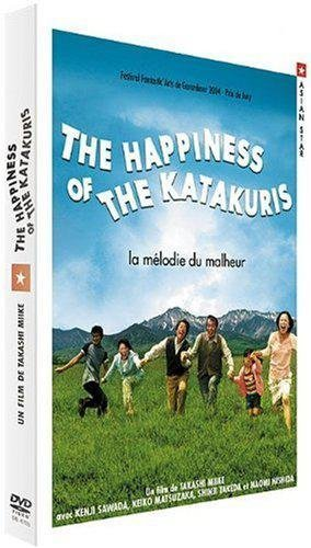 The Happiness of the Katakuris [Francia] [DVD]