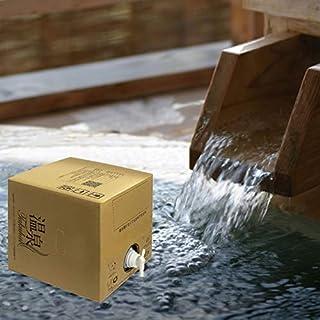【温泉宅配】【湯河原神谷温泉20L】身体を芯から温め、傷や身体の痛みによく効く、湯河原の神谷温泉。泉質と効用:カルシウム・ナトリウム塩化物泉。天然温泉