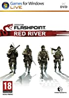 Operation Flashpoint: Red River (PC) (輸入版)