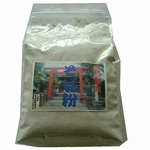 熊本県産 そば粉 5kg (1kg×5袋)/ 令和元年 熊本県産 玄そば 10割 原料使用