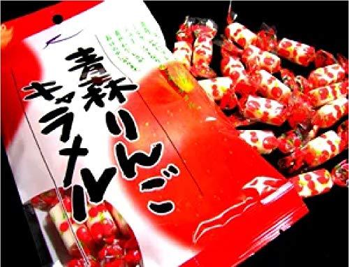 青森県限定 弘前市限定 青森りんご キャラメル 青森産のりんご ふじの果汁とミルクがブレンド キャラメル 100g りんご
