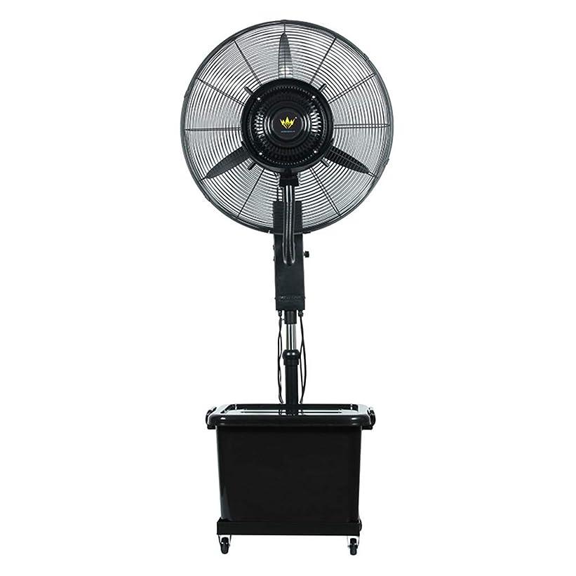突き刺す浴室重大リビング扇風機ハイパワーファン ファン、静かなDCモーター振動するスタンディングペデスタルファン、3つのサイレントモード、シンプルで簡単に組み立て可能、高さと傾きを調節可能、黒
