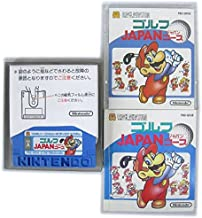 Famicom Disk: Family Computer Golf: Japan Course