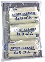 文房堂 ネリゴム ARTIST CLEANER 3個セット