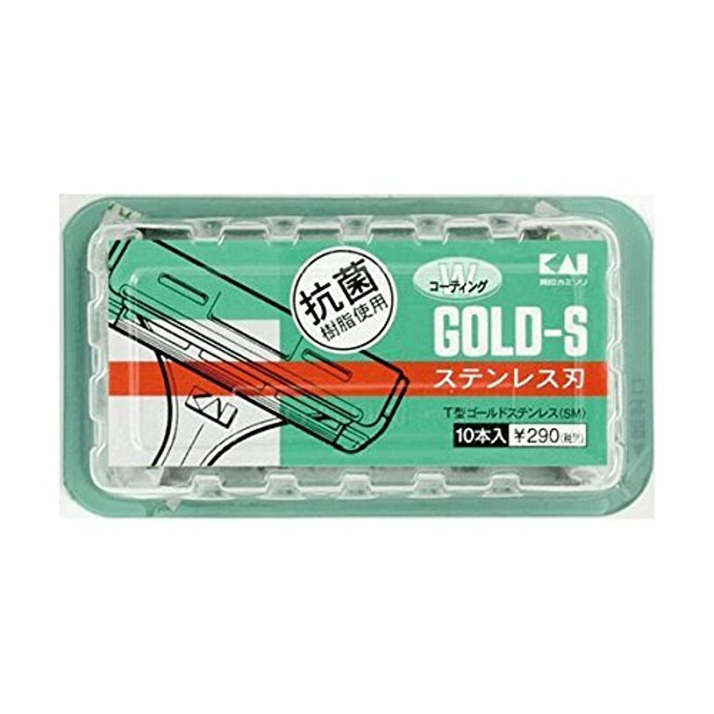 輪郭ゲートウェイ近傍貝印 (業務用20セット) T型ゴールドステンレスSM10本