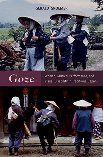 Goze: Women, Musical Performance, and Visual Disability in Traditional Japan (English Edition)