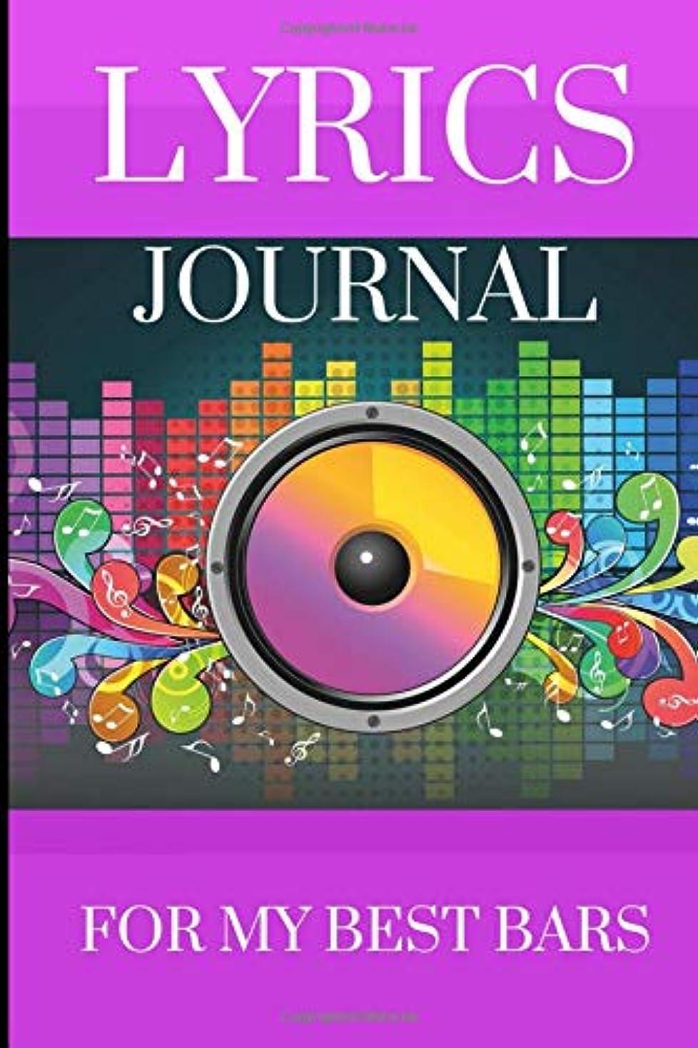 知覚できるカウンターパート棚Lyrics Journal: For My Best Bars