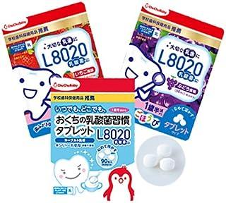 チュチュベビー L8020乳酸菌タブレット 90粒入×3袋セット(ヨーグルト、いちご、ぶどう各1袋ずつ)