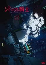 Animation - Knights Of Sidonia Vol.3 [Japan DVD] KIBA-2118