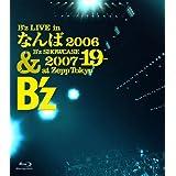 B'z LIVE in なんば 2006 & B'z SHOWCASE 2007-19-at Zepp Tokyo(Blu-ray Disc)