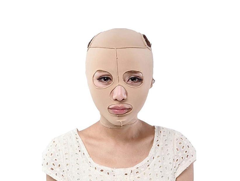 想定陰謀アクション痩身ベルト、フェイスマスクシンフェイス機器リフティング引き締めVフェイス男性と女性フェイスリフティングステッカーダブルチンフェイスリフティングフェイスマスク包帯フェイシャルマッサージ(サイズ:XL)