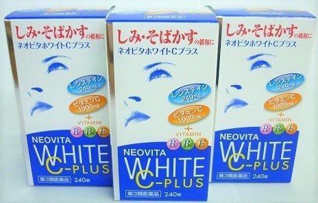 【第3類医薬品】ネオビタホワイトCプラス「クニヒロ」 240錠 ×3