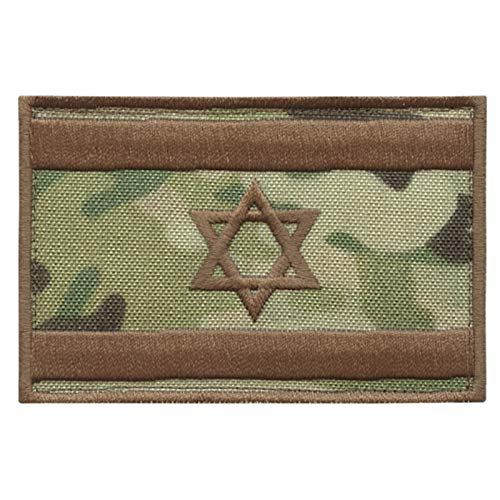 2AFTER1 Israel Flag IDF Multicam Morale Star David Army Embroidery Hook&Loop Patch