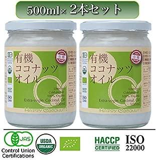 2本セット【有機JAS認定】有機エキストラバージンココナッツオイル(スリランカ産-濃厚タイプ-500ml×2本)Organic Virgin Coconut OIl《低温圧搾一番搾り/100%オーガニック/無精製》