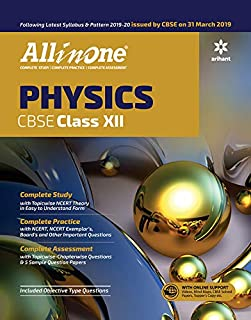 All In One Physics CBSE class 12 2019-20