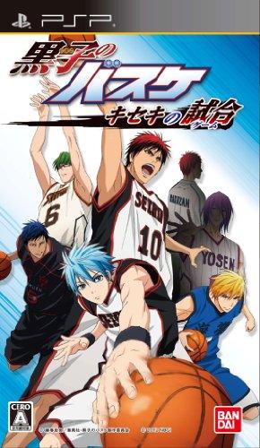 Kuroko's Basketball game of miracle (japan import)