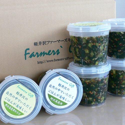 軽井沢サラダ漬 野沢菜昆布わさび風味3個・野沢菜昆布3個【冷蔵品】