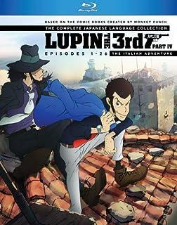 Lupin The 3rd Part Iv: Italian Adventure [Blu-ray]