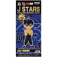 J STARS ワールドコレクタブルフィギュア vol.5 034 浦飯幽助 単品