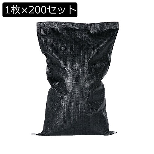 SOOMJ 【お得200枚セット】UVブラックどのう強力土のう袋 土嚢袋 (土納袋・どのう袋・土のう袋)50cm×80cm水害、浸水対策、災害用備蓄他 (200枚)