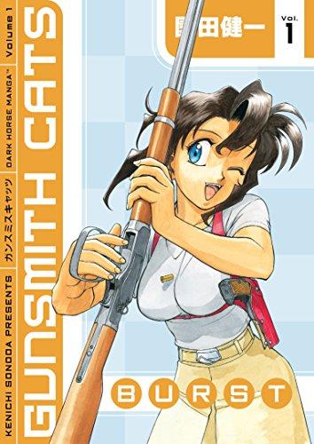 Gunsmith Cats: Burst Volume 1