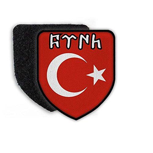 Copytec Patch Türkije Abzeichen Türkei Runen Schrift Fahne Halbmond Stern Uniform Armee Ankara Erdogan Istanbul Flagge Aufnäher#21487